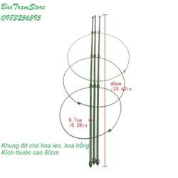 Giá đỡ hoa hồng, hoa leo đa năng kích thước cao 60cm, đường kính 20cm