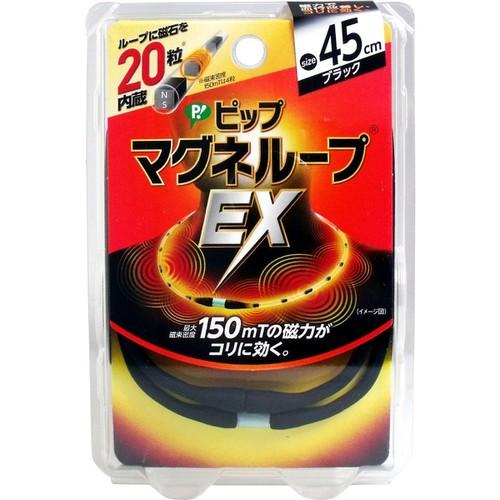 Vòng điều hòa huyết áp Nhật Bản Ex loại 45cm Màu Đen
