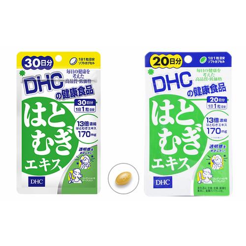 Viên uống trắng da DHC 20 ngày - 5029988 , 10047450 , 15_10047450 , 140000 , Vien-uong-trang-da-DHC-20-ngay-15_10047450 , sendo.vn , Viên uống trắng da DHC 20 ngày