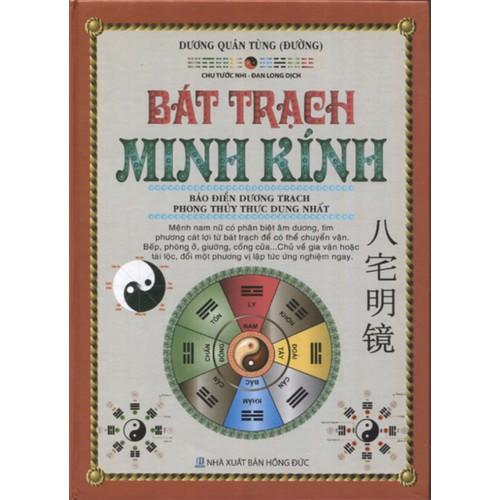 Bát trạch Minh kính - Bảo điền dương trạch Phung thủy thực dụng nhất - 5970295 , 10063172 , 15_10063172 , 239000 , Bat-trach-Minh-kinh-Bao-dien-duong-trach-Phung-thuy-thuc-dung-nhat-15_10063172 , sendo.vn , Bát trạch Minh kính - Bảo điền dương trạch Phung thủy thực dụng nhất