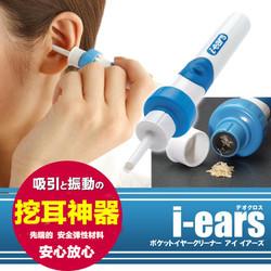 Máy lấy ráy tai DEO Cross i ears, vệ sinh làm sạch tai, Máy hút ráy tai, Dụng cụ vệ sinh tai