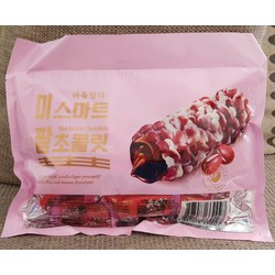 Bánh đậu đỏ Hàn Quốc