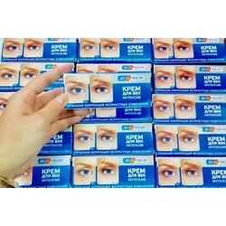 Kem đặc trị vết chân chim, nếp nhăn mắt Kpem Eye Cream Insentiv