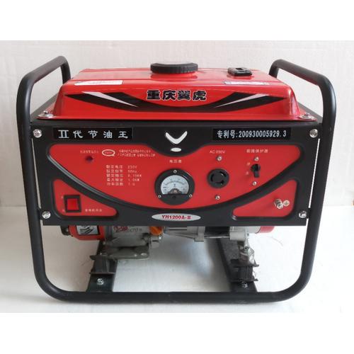 Máy phát điện Yihu 1KW - 6146010 , 12693112 , 15_12693112 , 3640000 , May-phat-dien-Yihu-1KW-15_12693112 , sendo.vn , Máy phát điện Yihu 1KW