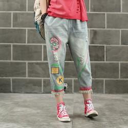 quần baggy jeans lửng