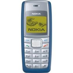 Điên Thoại Nokia 1110i Full Phụ Kiện Giá Rẻ