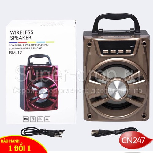 Loa Bluetooth BM-11, BM-12 Cao Cấp