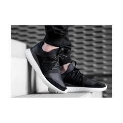 Giày ADIDAS chính hãng Tubular Radial