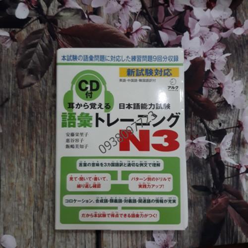 Sách Luyện Thi N3 Mimikara Oboeru Từ Vựng Kèm CD