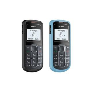 Điện thoại 1202 Có Pin sạc mới - 1202 thumbnail