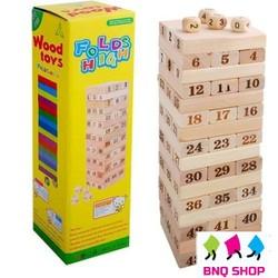 Bộ đồ chơi rút gỗ Wood Toys FoldsHigh 48 thanh trí tuệ BB28-RG48