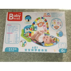 Thảm Baby Piano  Trung Quốc