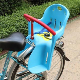 Ghế ngồi xe đạp và xe đạp điện KIBA cho bé - 00177 thumbnail