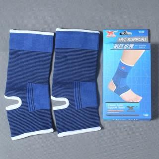 Băng bảo vệ cổ chân - SP905 thumbnail