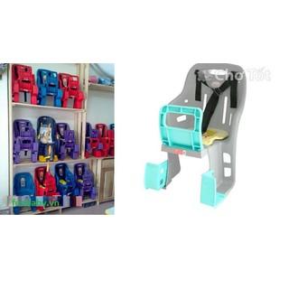 Ghế nhựa gắn xe đạp và xe đạp điện HOWAWA cao cấp giá rẻ - 0002 thumbnail