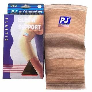 Băng bảo vệ khuỷu tay PJ 953 thun co giãn 4 chiều - 8935070704515 thumbnail