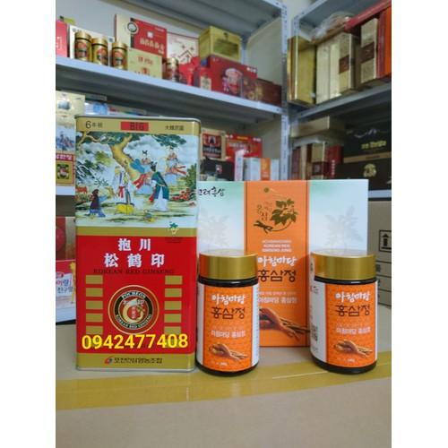 Combo Hồng sâm củ khô 300g cộng cao hồng sâm Achimmadang - 10655726 , 10576862 , 15_10576862 , 2580000 , Combo-Hong-sam-cu-kho-300g-cong-cao-hong-sam-Achimmadang-15_10576862 , sendo.vn , Combo Hồng sâm củ khô 300g cộng cao hồng sâm Achimmadang