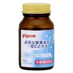 Vitamin dinh dưỡng dành cho bà bầu Pigeon Nhật Bản