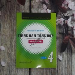 Tiếng Hàn tổng hợp dành cho người Việt Nam Trung cấp 4 Sách bài tập