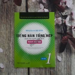 Tiếng Hàn tổng hợp dành cho người Việt Nam Sơ cấp 1 Sách bài tập