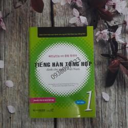 Tiếng Hàn tổng hợp dành cho người Việt Nam Sơ cấp 1 Bài học