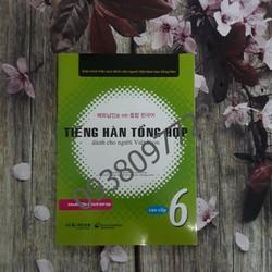 Tiếng Hàn tổng hợp dành cho người Việt Nam Cao cấp 6 Bài học