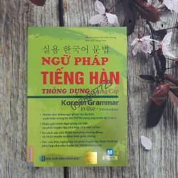 Ngữ pháp tiếng Hàn thông dụng trung cấp