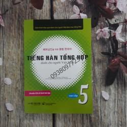 Tiếng Hàn tổng hợp dành cho người Việt Nam Cao cấp 5 Bài học