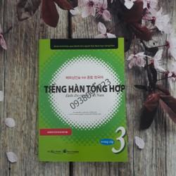 Tiếng Hàn tổng hợp dành cho người Việt Nam Trung cấp 3 Bài học