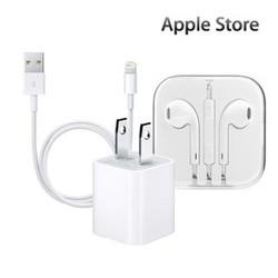 """Combo củ sạc Iphone, cáp Lightning, tai nghe EarPods cho iphone giá chỉ còn <strong class=""""price"""">200.000đ</strong>"""
