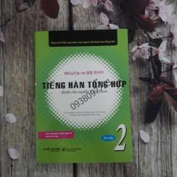 Tiếng Hàn tổng hợp dành cho người Việt Nam Sơ cấp 2 Bài học