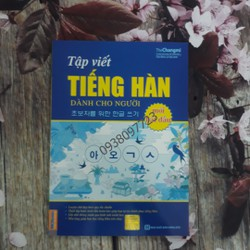 Tập viết tiếng Hàn dành cho người mới bắt đầu