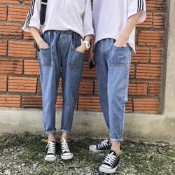Quần baggy jeans trơn nam nữ- JEANS27