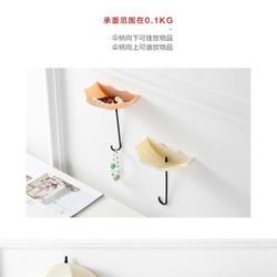 combo 3 móc chiếc dù xinh xắn trang trí nhà cửa cực xinh