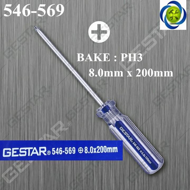 Vít bake Gestar 546-569 PH3 x 200mm 1