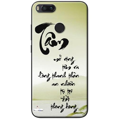 Ốp lưng nhựa dẻo Xiaomi Mi A1, Mi 5X Thư pháp Tâm - 10672446 , 10654254 , 15_10654254 , 120000 , Op-lung-nhua-deo-Xiaomi-Mi-A1-Mi-5X-Thu-phap-Tam-15_10654254 , sendo.vn , Ốp lưng nhựa dẻo Xiaomi Mi A1, Mi 5X Thư pháp Tâm