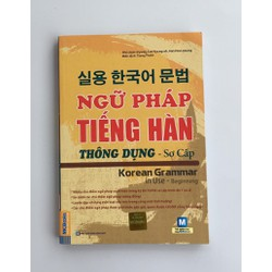 Ngữ Pháp Tiếng Hàn Sơ Cấp