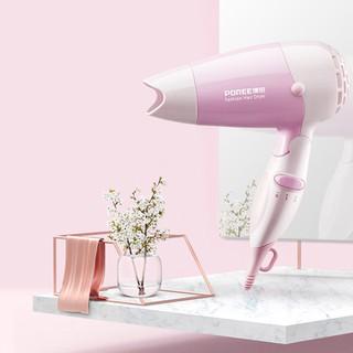 Máy sấy tóc Poree PH1601- máy sấy tóc 2 chiều- máy sấy tóc đa năng- máy sấy - 2.MST-PH1601 thumbnail