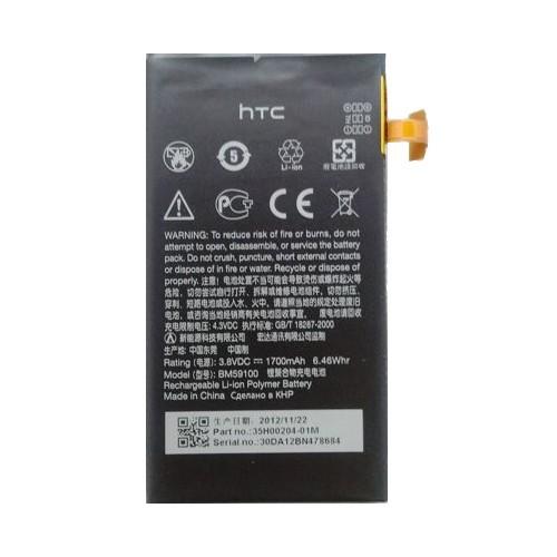 Pin cho điện thoại HTC 8S