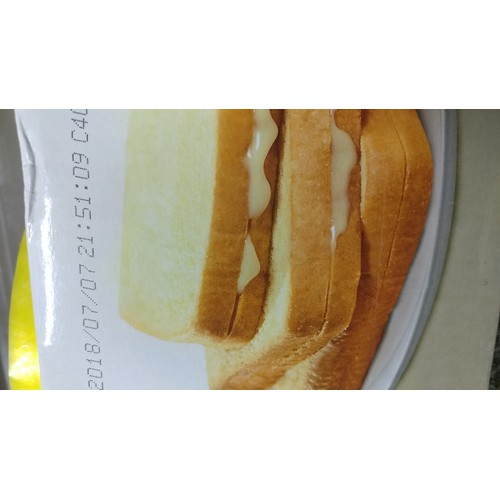 [Hcm] sẵn date mới  thùng 2kg bánh sanwich nhân sữa tươi đài loan
