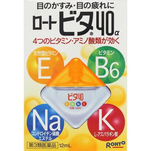 Dung dịch nhỏ mắt rohto màu vàng vitamin 40α 12ml