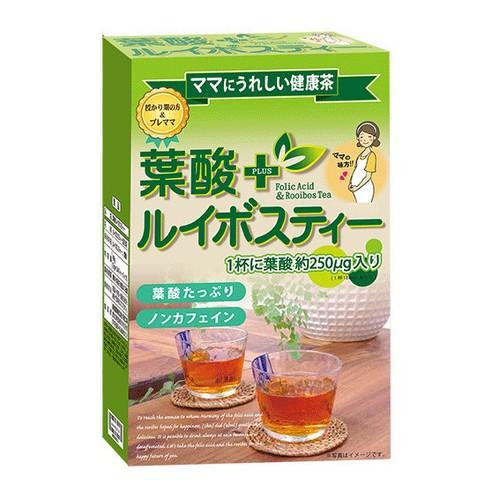 [ hàng thanh lý cận date 2.2021 ]trà rooibos cho mẹ bầu