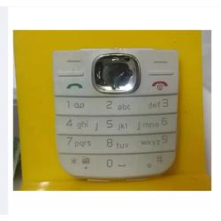 Bàn Phím thay thế cho Nokia 1650