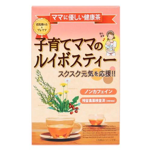 [ hàng thanh lý gái rẻ date 3/2021] hồng trà lợi sữa showaseiyaku hộp 24 gói nội địa nhật