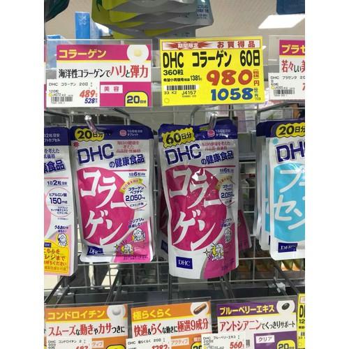 DHC Collagen Dạng Viên Của Nhật 360 Viên Mẫu mới 2018 - 10681449 , 10699832 , 15_10699832 , 285000 , DHC-Collagen-Dang-Vien-Cua-Nhat-360-Vien-Mau-moi-2018-15_10699832 , sendo.vn , DHC Collagen Dạng Viên Của Nhật 360 Viên Mẫu mới 2018