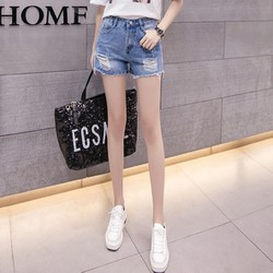 CV1022- Quần short jean nữ kiểu Hàn Quốc - giá 330k