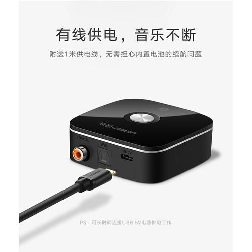 Bộ Chuyển đổi tín hiệu sang Bluetooth - Bộ chuyển đổi Bluetooth - 4375591 , 10730141 , 15_10730141 , 1349000 , Bo-Chuyen-doi-tin-hieu-sang-Bluetooth-Bo-chuyen-doi-Bluetooth-15_10730141 , sendo.vn , Bộ Chuyển đổi tín hiệu sang Bluetooth - Bộ chuyển đổi Bluetooth
