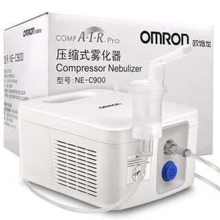 Máy xông khí dung cao cấp OMRON C900 - OMRON-C900 thumbnail