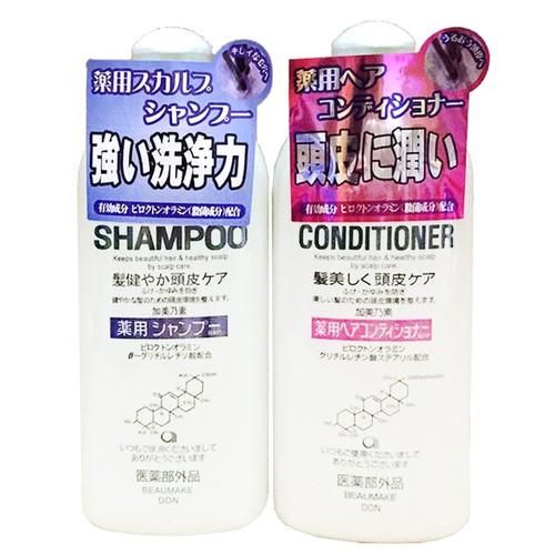Cặp dầu gội xả kích thích mọc tóc Kaminomoto Medicated Shampoo - 10688954 , 10729884 , 15_10729884 , 385000 , Cap-dau-goi-xa-kich-thich-moc-toc-Kaminomoto-Medicated-Shampoo-15_10729884 , sendo.vn , Cặp dầu gội xả kích thích mọc tóc Kaminomoto Medicated Shampoo