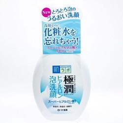 Sữa rửa mặt Labo Màu Trắng dưỡng ẩm cân bằng cho da thường và khô